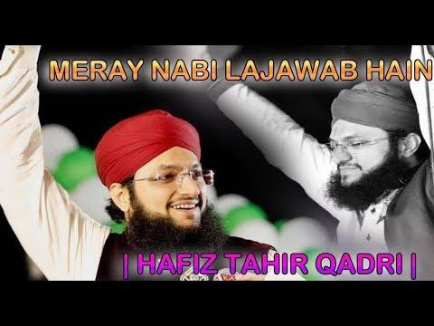 Mere Nabi ﷺ Lajwab Hain | Bol Tv Ramazan TransmiSSion | Hafiz Tahir Qadri & Hafiz Ahsan Qadri
