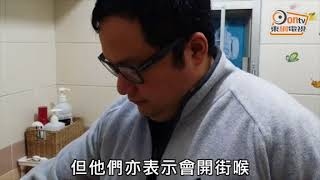 Publication Date: 2017-12-10   Video Title: 葵涌多邨食水變黃 10小時無水車萬人叫苦