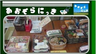 突撃!グルメ!激安!ベン・トー&生茶39円を掴み取れ! ベン・トー 検索動画 46