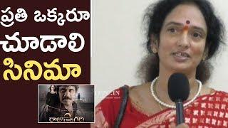 Krishnam Raju Wife Shyamala Devi Byte About Raju Gari Gadhi 2 Movie   TFPC