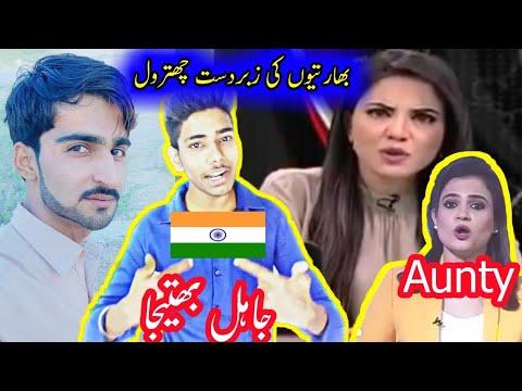 Reply To Indian Media girl Toba Toba | Reply To Nida Ahmed YouTuber Vivek Vs Baloch Bhai