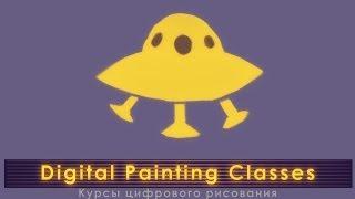 Как рисовать стекло и металл(Бесплатный урок по рисованию материалов для группы http://vk.com/digitalpaintingclasses Почта: digitalpaintingclasses@gmail.com., 2013-09-23T21:18:23.000Z)