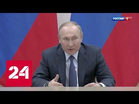 Как люди скажут, так и будет: что изменится, а что останется прежним в Конституции - Россия 24