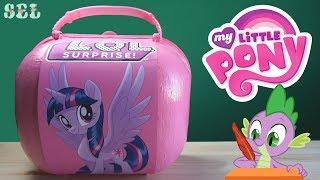 My Little Pony Custom Bigger LOL Surprise Большой Чемоданчик ЛОЛ Сюрприз Мой Маленький Пони