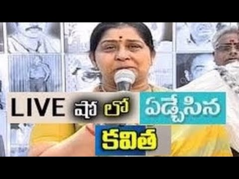 Senior Artiste Kavita About Srivani Attitude    Kevvu Kabbadi Controversy