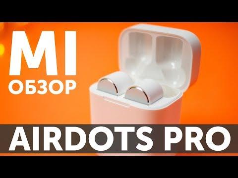 Наушники Xiaomi Airdots Pro обзор и отзыв о Mi True Wireless Earphones