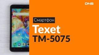 распаковка смартфона Texet TM-5075 / Unboxing Texet TM-5075