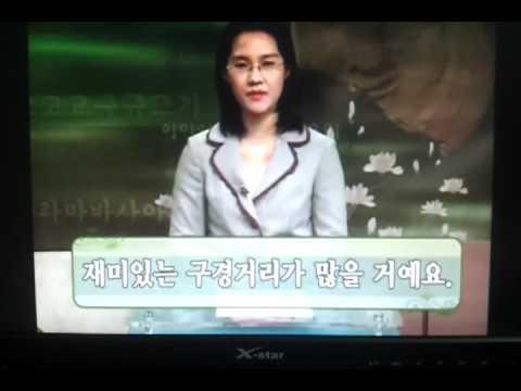 tieng han chuan bai24 dai ebs