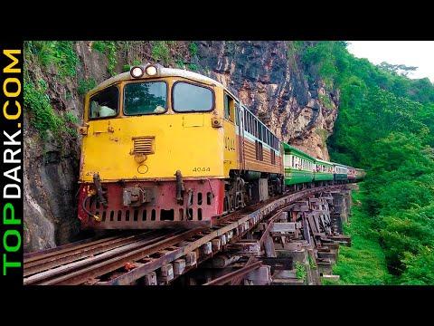 15 Ferrocarriles Más