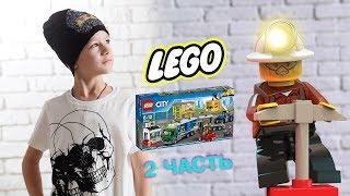 ПОЛНЫЙ Обзор LEGO City Грузовой Терминал\ ЧАСТЬ 2 \ Набор От Бога \ Собираем ФУРГОН