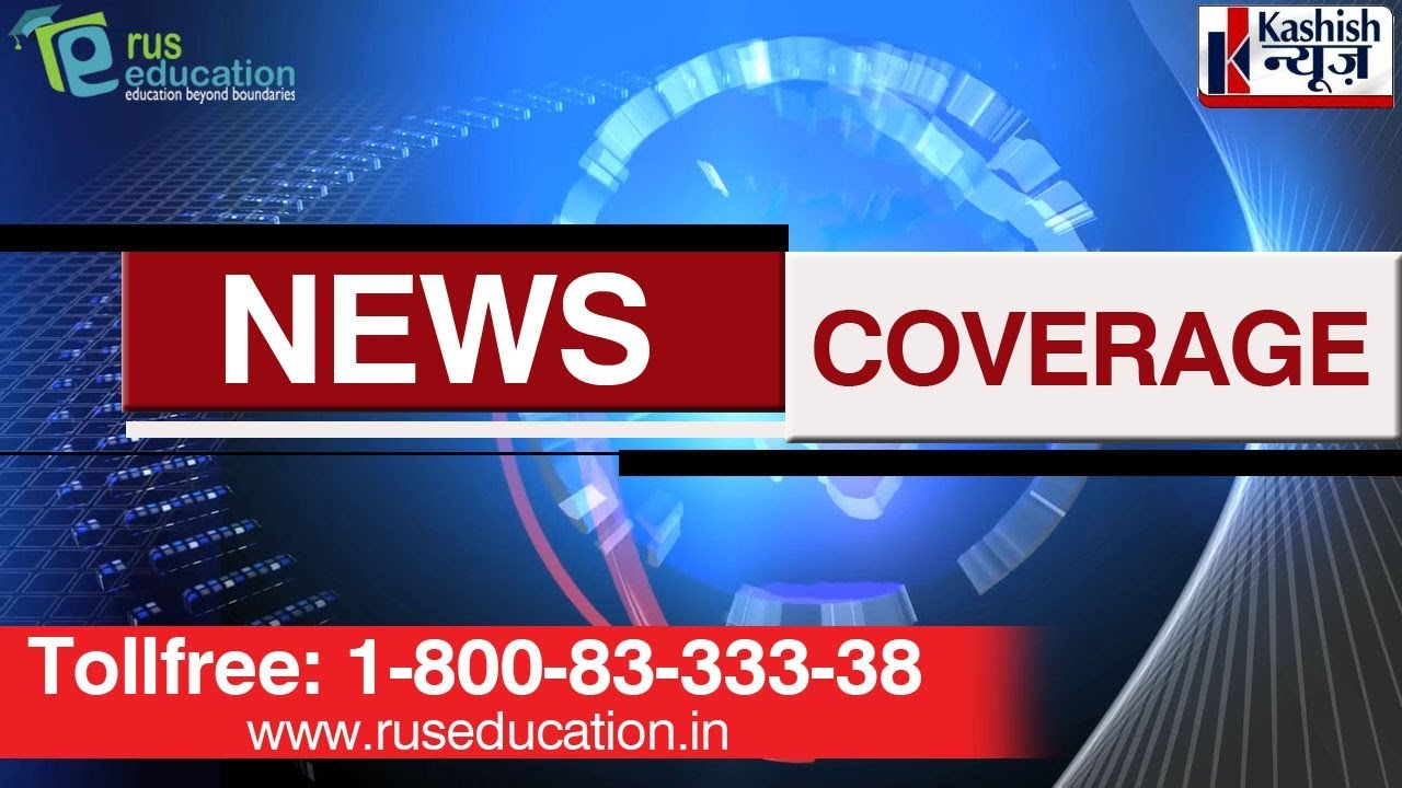 Mbbs In 12 Lakh Only From Russian Government Medical University News Coverage