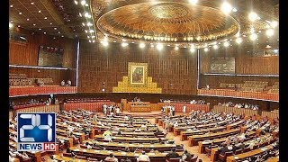 National Assembly Session | Part 1 | 21 June 2019