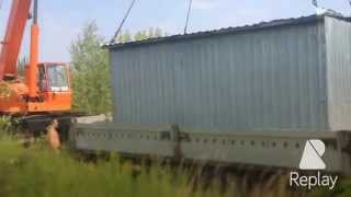 Аренда автокрана грузоподъемность 20 тонн вылет стрелы 22м(Компания Диспетчер24 предлагает услуги автокранов разной грузоподъемности от автокран 10 тонн, стрела..., 2015-07-15T11:13:47.000Z)