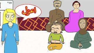 الجنة من تريد تعزل تحشيش عراقي #حيدرومريم
