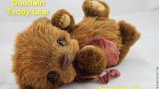 Скачать Goodwin Teddy Bear Гудвин