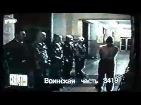 Русская армия Часть # 3419