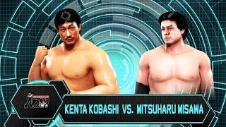 NOAH – Mitsuharu Misawa vs. Kenta Kobashi ★ Singles Match 【WWE 2K19 / Simulation】