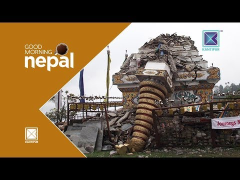Reconstruction after Earthquakes Sustainability and Development | Good Morning Nepal - 25 April 2018