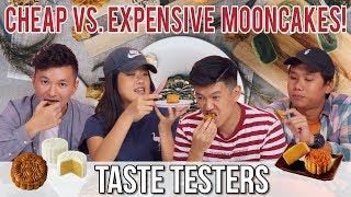 Cheap VS Expensive Mooncakes | Taste Testers | EP 71