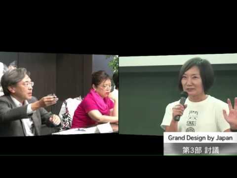 2011/09/25 吉川由美(ダハ・プランニングワーク)『芸術による地域再興,南三