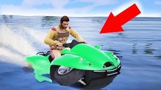 THE BOAT-QUAD VEHICLE! (GTA 5 Funny Moments)
