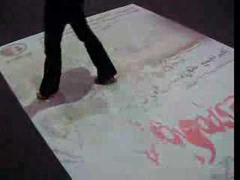interactive floor Kuwait International Property show