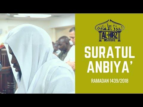 Suratul Anbiya' | Okasha Kameny | Khallad an Hamzah