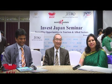 BCIC – JETRO: Seminar on INVEST JAPAN – Opportunities in Travel & Tourism Sector