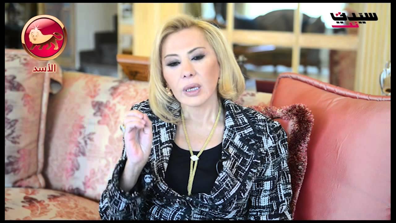 توقعات برج الأسد لعام 2015 من ماغي فرح