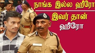 Pon manickavel appreciate rpf  Shivaji, tamil news live, tamil live news, tamil news redpix