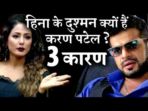 3 REASON! Karan Patel is Big enemy of Hina Khan ? thumbnail
