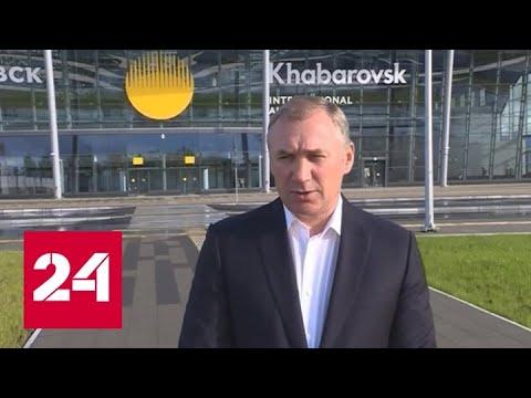 Иностранные инвесторы готовы участвовать в дальневосточных проектах - Россия 24