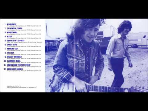 Rory Gallagher - Middle Name