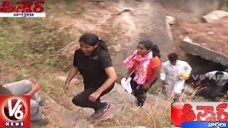Wanaparthy Collector Sweta Mohanty Participates Trekking In Ghanpur Fort | Teenmaar News | V6 News