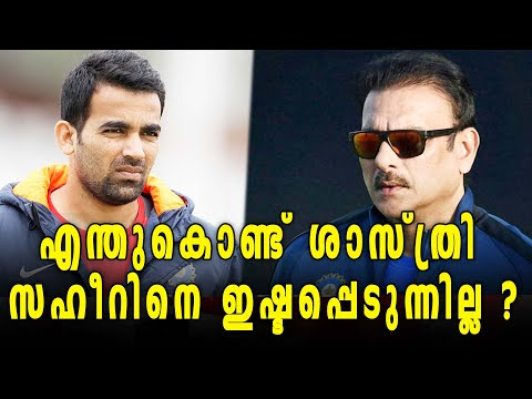 Why Ravi Shastri Dont Like Zaheer In Team India? | Oneindia Malayalam
