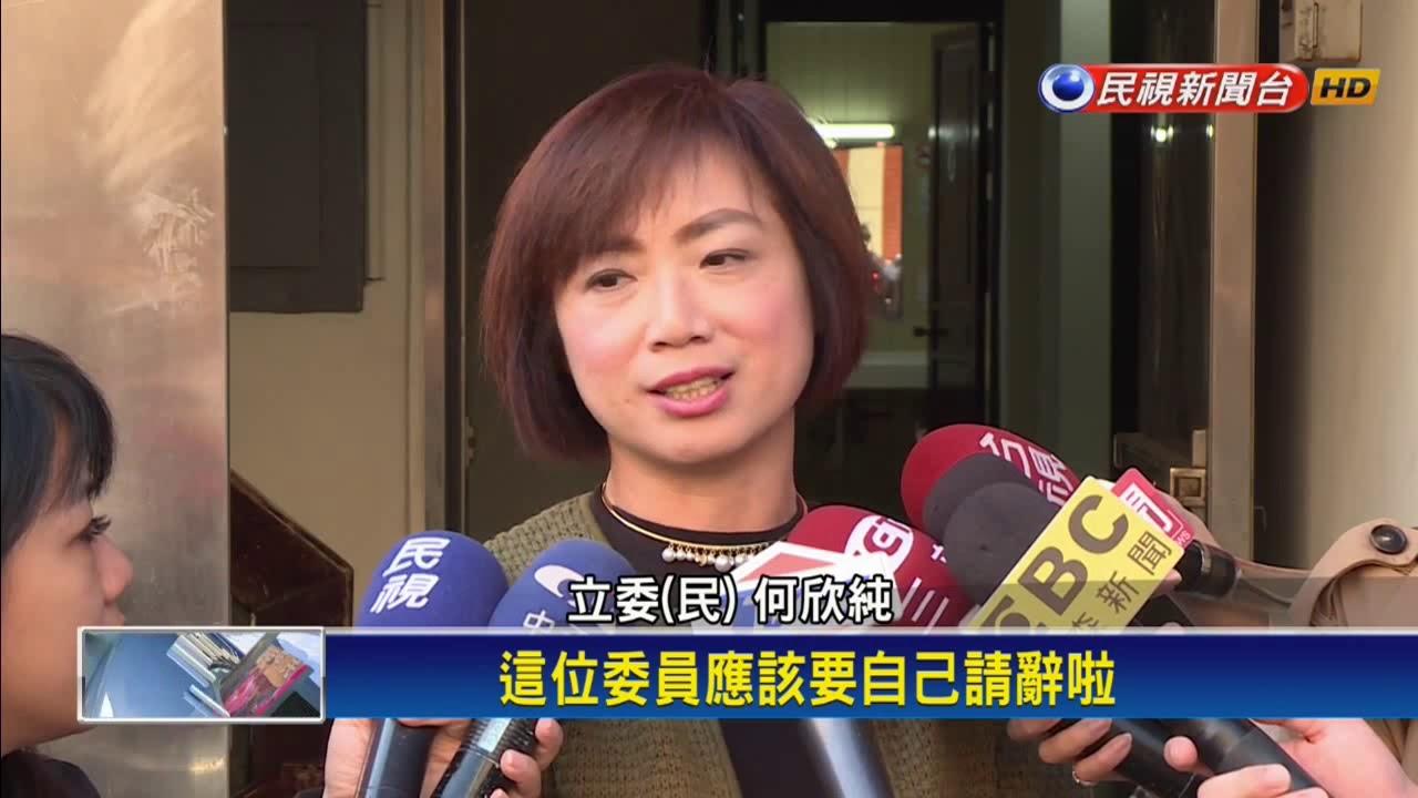 同婚議題影響選情?基層嗆尤美女辭職-民視新聞 - YouTube