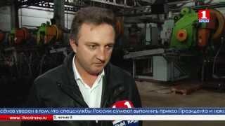 Детали для дорожной техники будут изготавливать в Крыму(Руководители сельхозпредприятий, дорожники и общественники обсудили дальнейшее сотрудничество с заводам..., 2015-11-18T22:31:45.000Z)