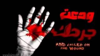 ودعت جرحك خالد عبد الرحمن
