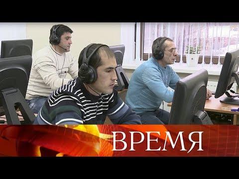 О новой Концепции миграционной политики говорил президент России на Конгрессе соотечественников.