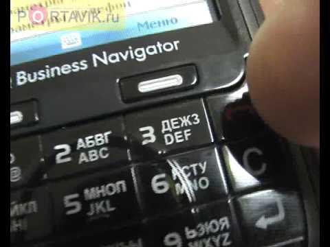HP iPAQ 614 Business Navigator first look rus
