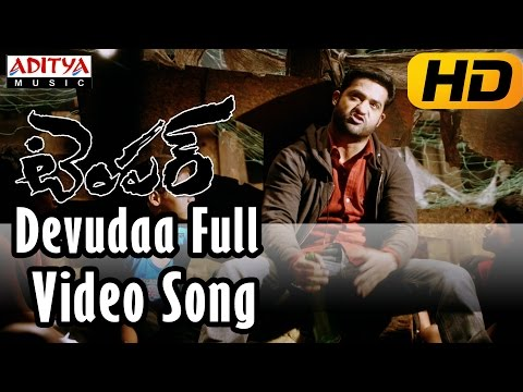 Devudaa Full HD  Song  Temper  Songs  JrNtr, Kajal Agarwal