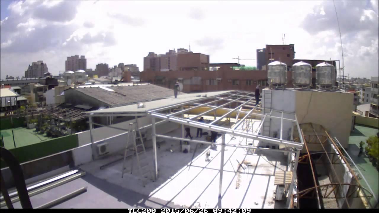 詠茂鐵皮屋工程行-公寓頂樓防漏水屋頂搭建工程 - YouTube