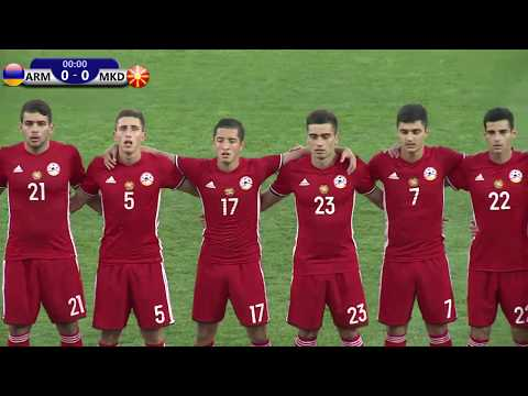 U21 ARMENIA VS U21 FYR MACEDONIA 05.09.2017