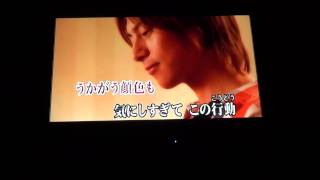 ナンダカンダ/藤井隆/カラオケ動画