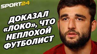 Джикия о победе над Локомотивом сборной России и самокате