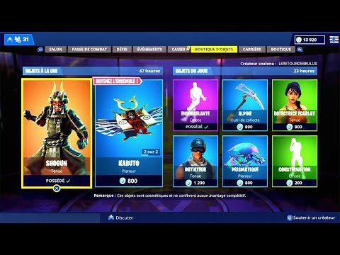 BOUTIQUE FORTNITE du 18 Novembre 2018 ! - ITEM SHOP November 18 2018 thumbnail