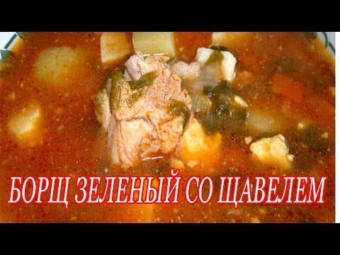 Украинский борщ основное национальное блюдо