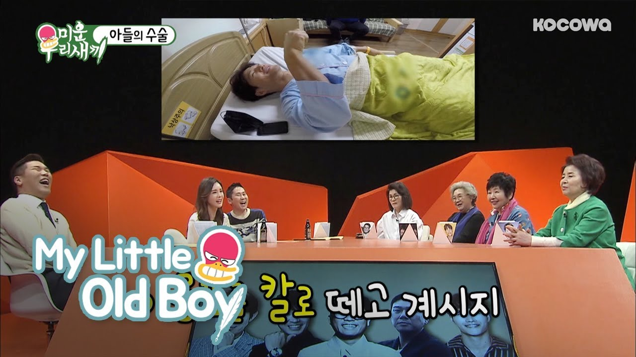 Jong Kook's Father Removes the Name Tag off His Running Man T-shirt [My  Little Old Boy Ep 81]