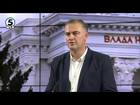 ВМРО-ДПМНЕ: СДС ги уништува институциите од темел