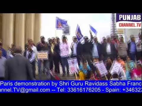 Punjab Channel TV Live Stream   -  Paris Demonstration By Shri Guru Ravidass Sabha France